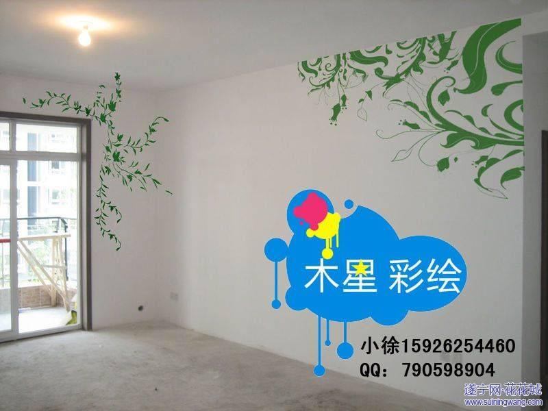 手绘墙体艺术