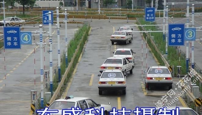 遂宁长征驾校考场图_