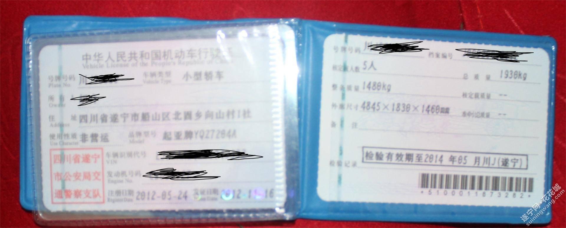 IMG_4109_2345看图王.JPG
