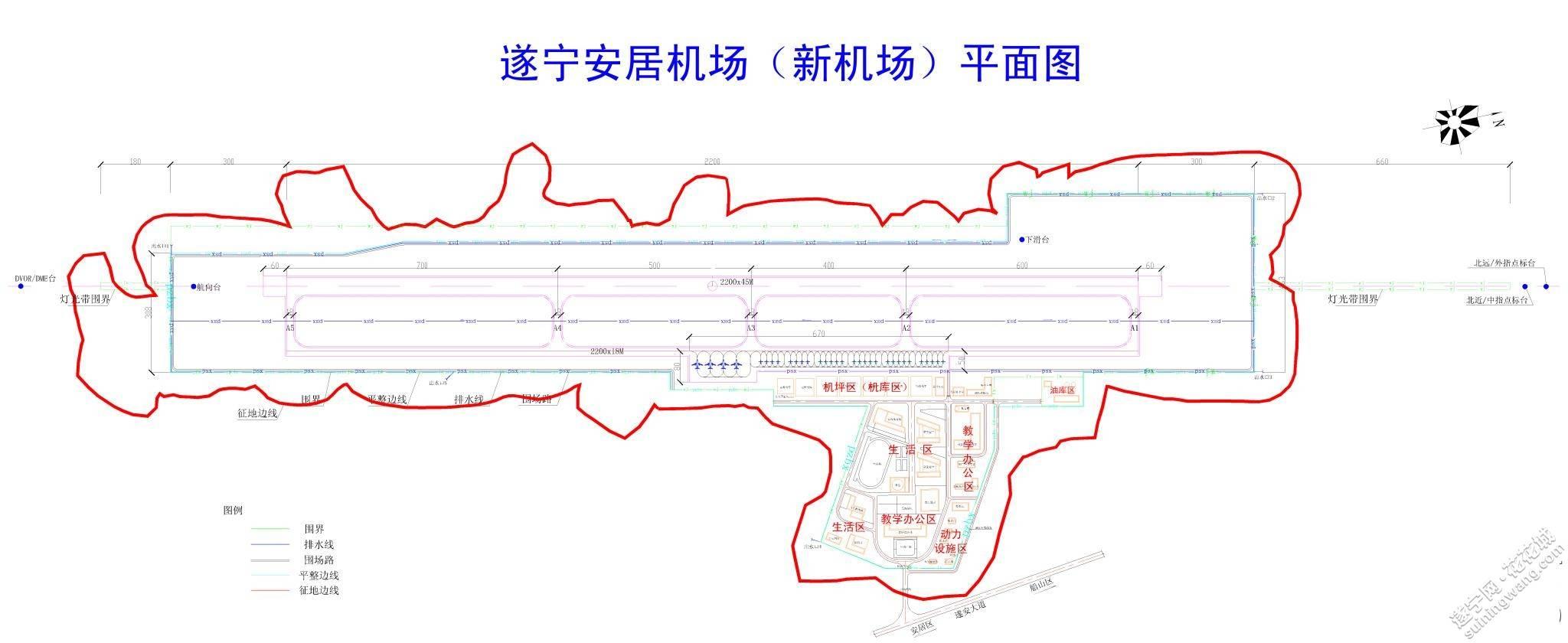 新鲜出炉安居机场规划平面图大图
