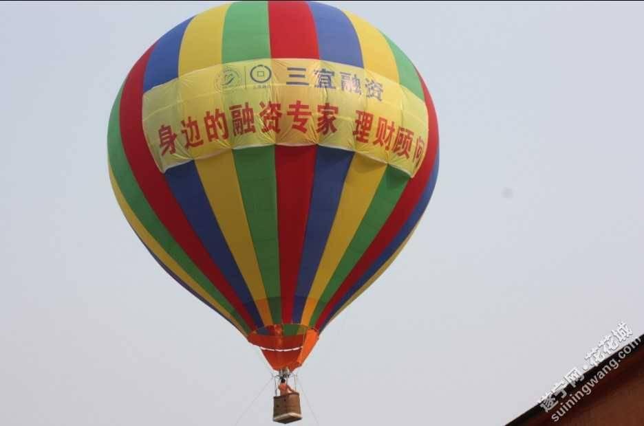 """""""乘坐热气球 空中看广德"""" 国庆热气球广告招商方案"""