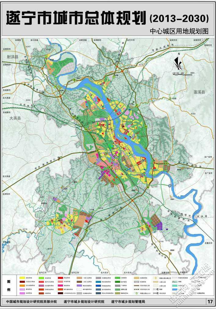 《遂宁市城市总体规划(2013-2030)》修编草案公示(多图)
