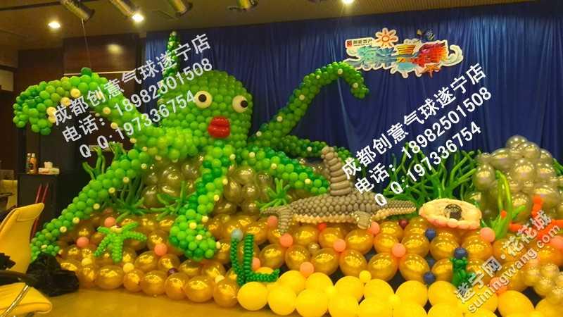 专业气球装饰公司成都创意气球遂宁店,小丑,人偶表演等 花嫁喜铺
