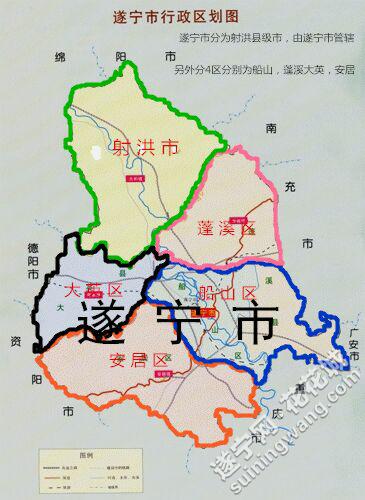老二片区的行政区划分