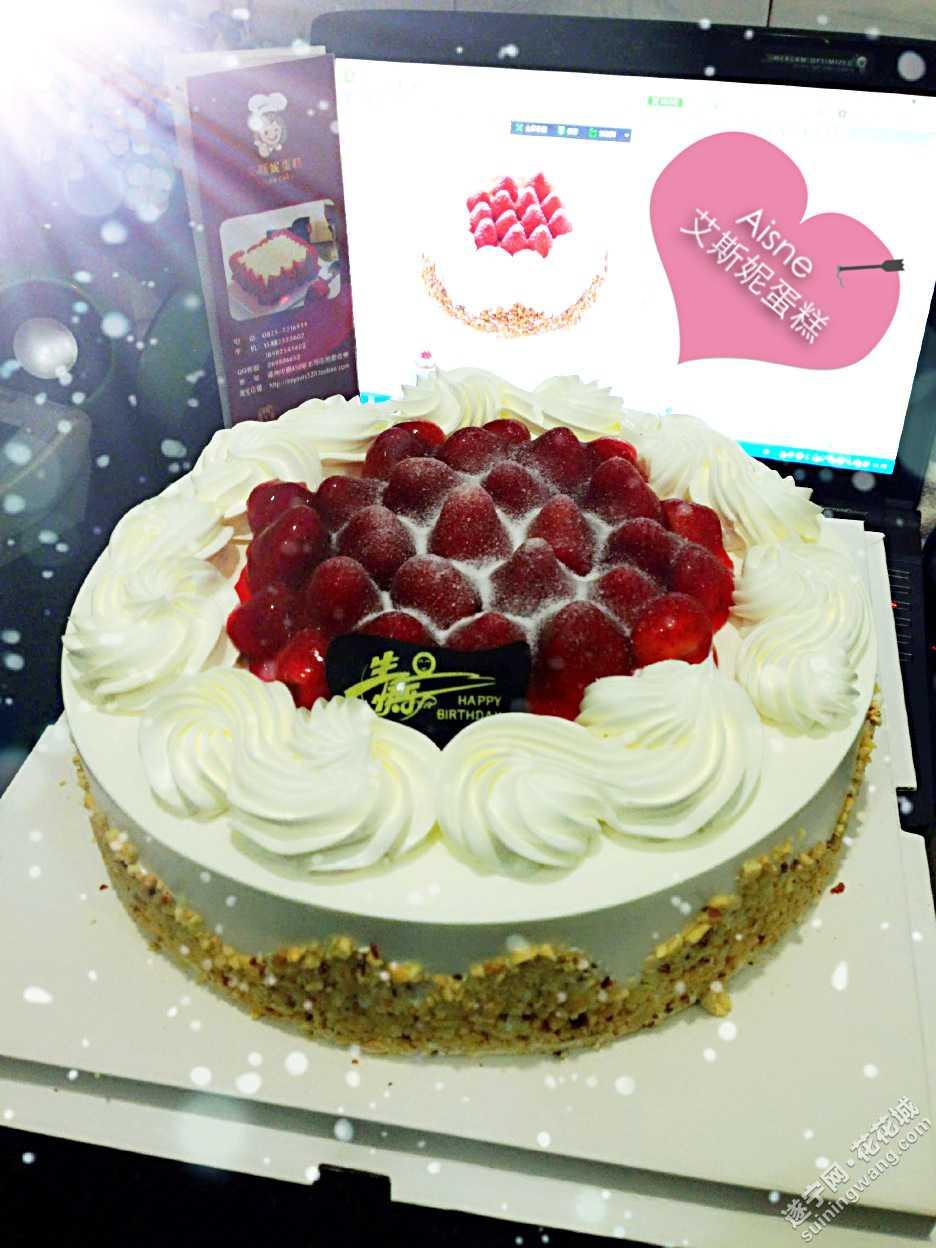 遂宁首家翻糖蛋糕制作设计工作室~aisne艾斯妮