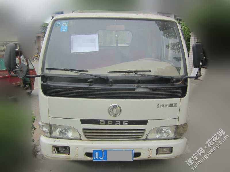东风小霸王 总质量 1.8吨 平板货车 二手汽车买卖