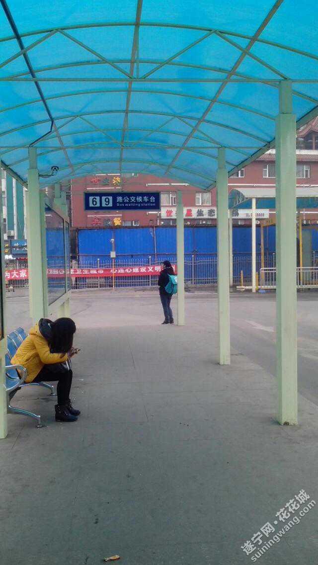 吹了几年的遂宁公交枢纽站,完全没音讯 还是来看看达州的首末站吧 图片