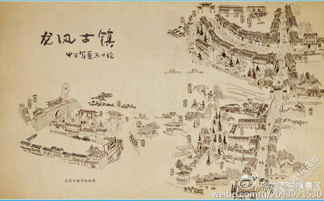 超带感的龙凤古镇手绘地图, 看看那些地方你能够认出来哟