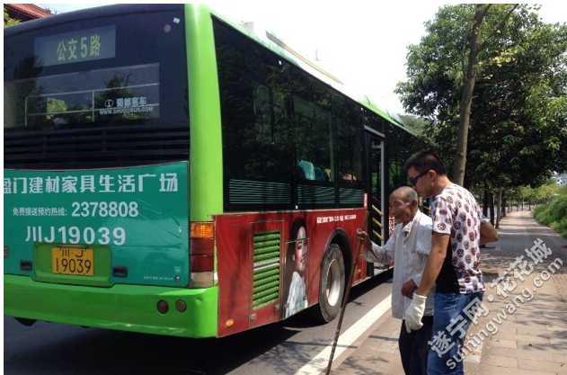 遂宁公交司机的好榜样 服务证号0352 牵着年迈老大爷下车 过街图片