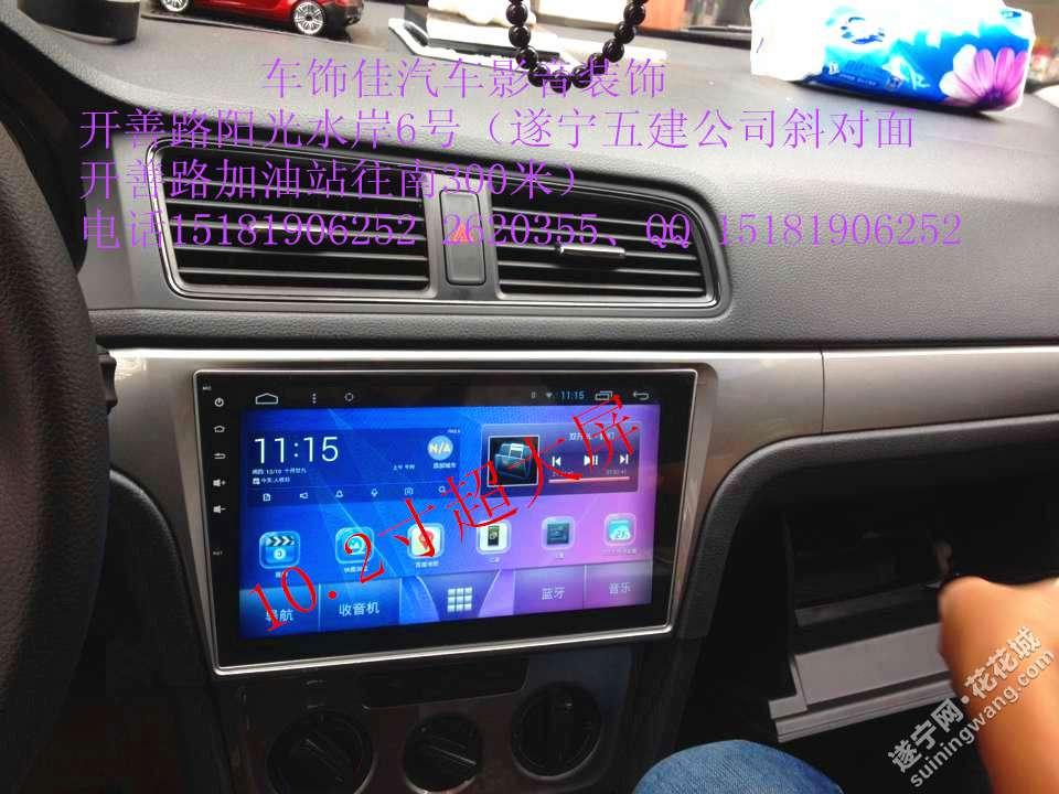 朗逸2011款汽车dvd音响接线图