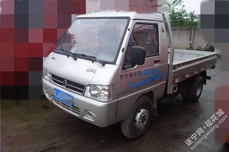 出售凯马平板货车 售价 1.68万 二手汽车买卖高清图片