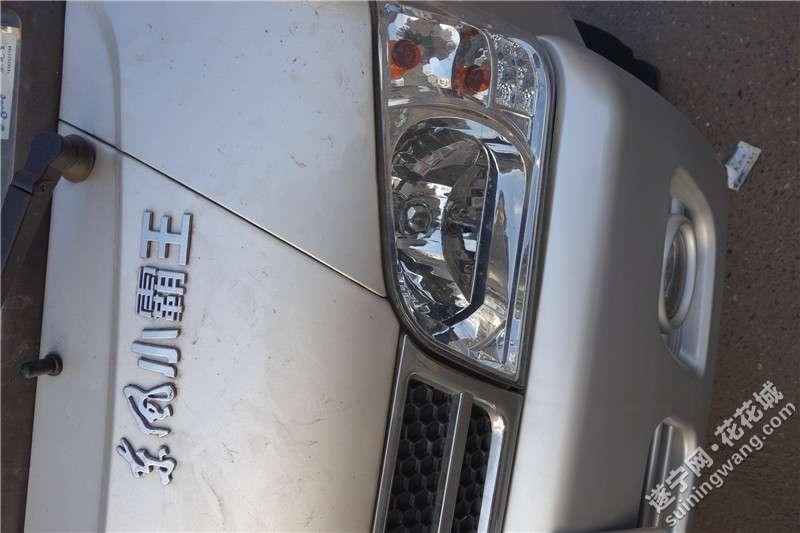 出售平板货车东风小霸王 售价 2.98万 二手汽车买卖