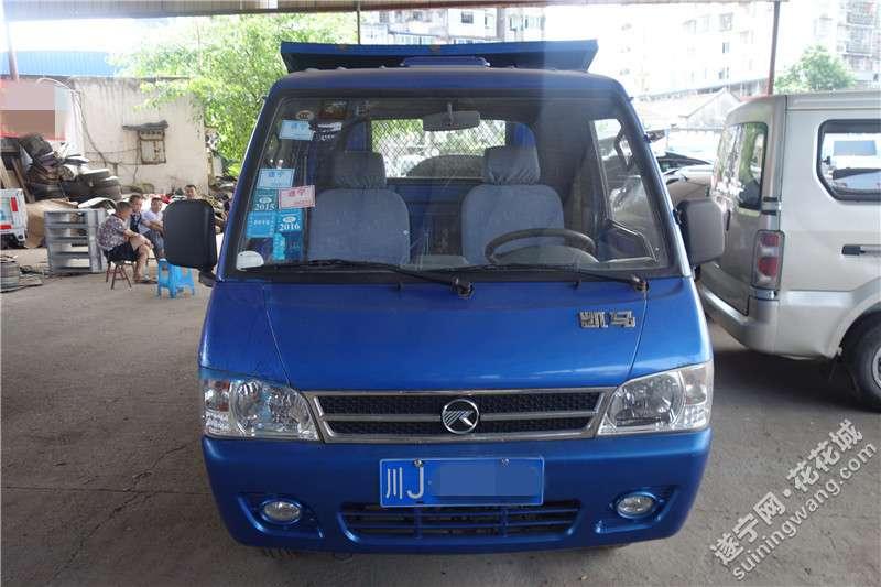 出售自卸车凯马微型 售价 1.8万 二手汽车买卖高清图片
