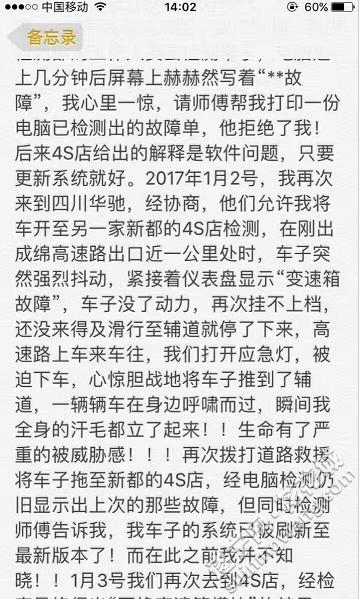 QQ图片20170109114159.png
