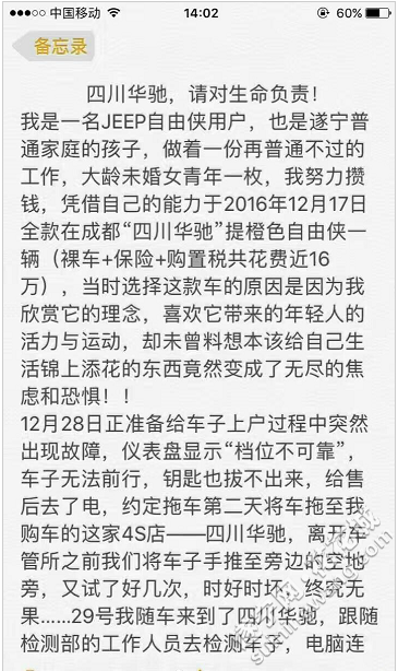 QQ图片20170109114149.png