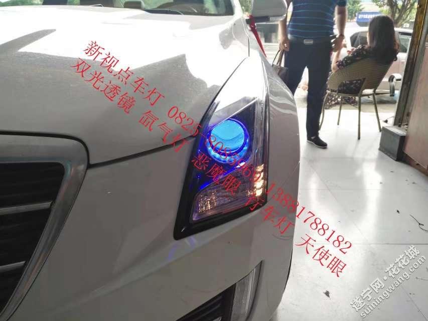 ATS车灯改装 海拉5双光透镜 氙气灯 新视点车灯 氙气灯 恶魔眼 凯迪拉克改车灯 LED车灯