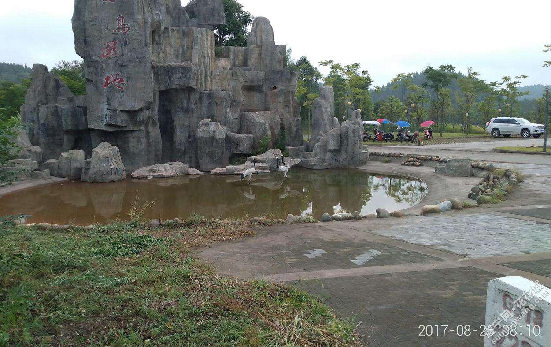 安居鹭岛湿地公园
