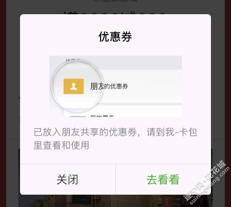微信图片_20171219103940_看图王.jpg