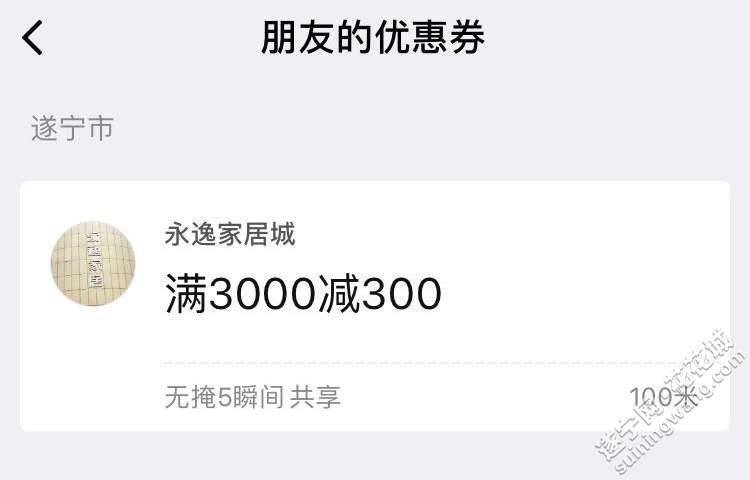 微信图片_20171219103959_看图王.jpg