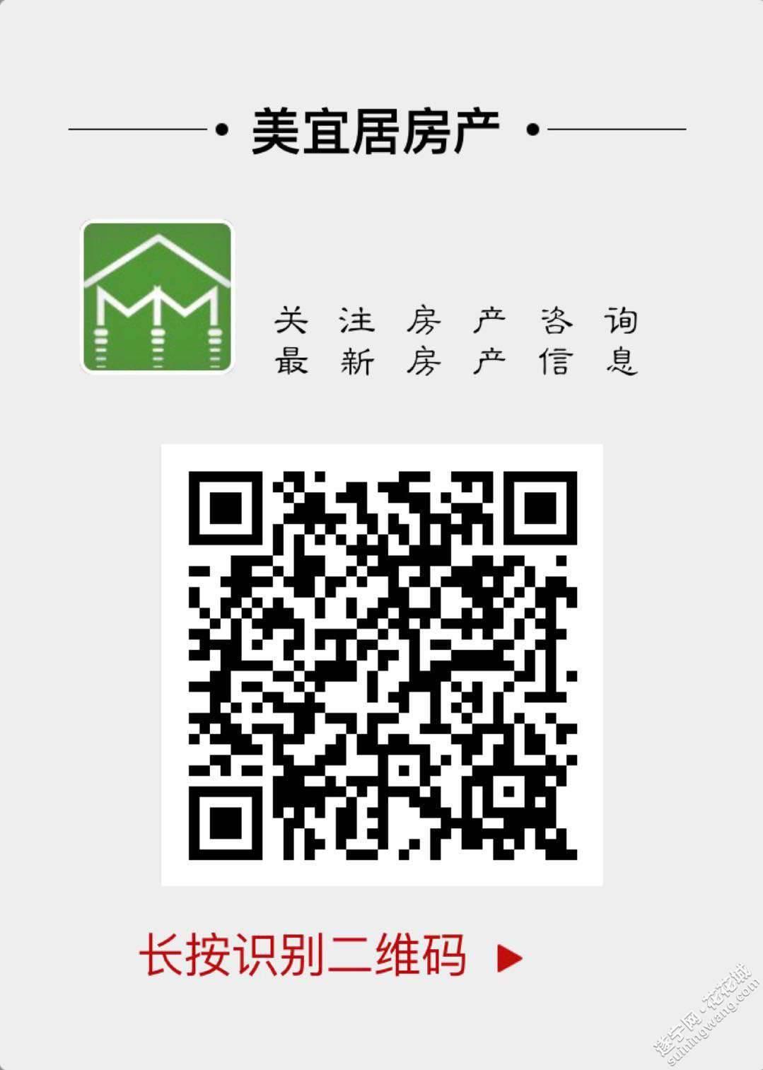 微信图片_20180104180506.jpg