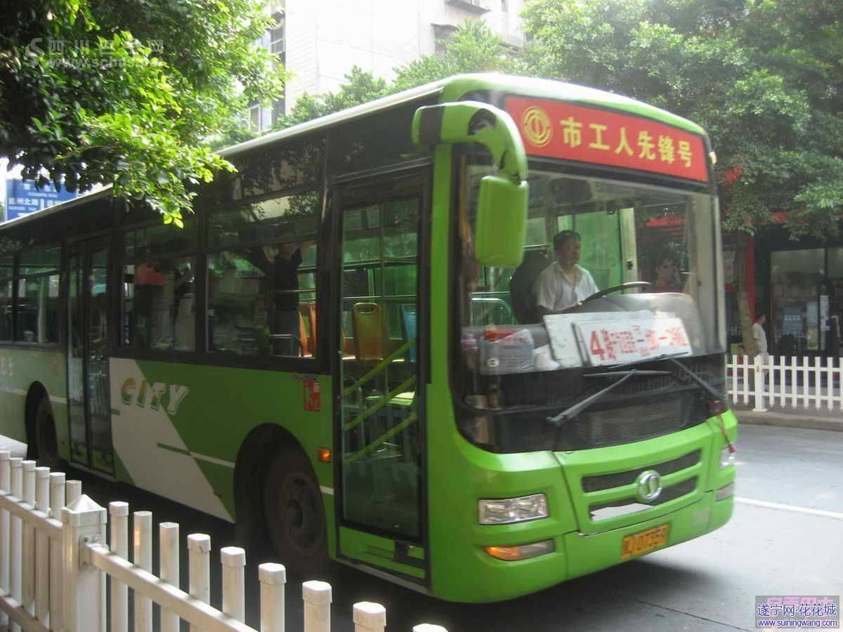 射洪 遂宁公交大比拼 看看到底哪个的好图片