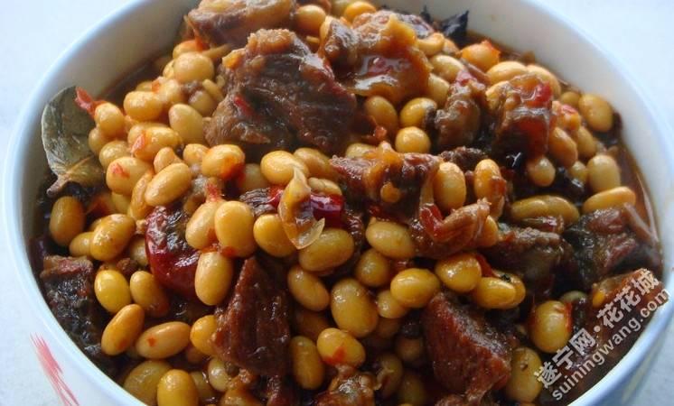 六一儿童节犒劳胎宝宝的大餐——黄豆烧牛肉