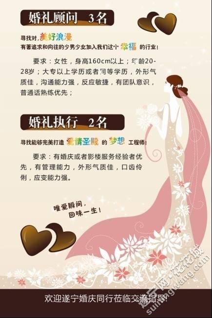婚礼造梦师2.jpg