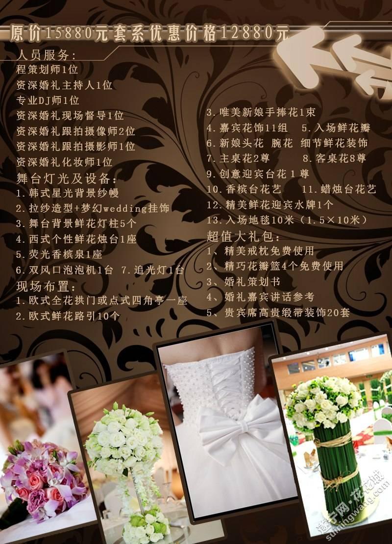 marry52_com_2010122161247609_52p_.jpg