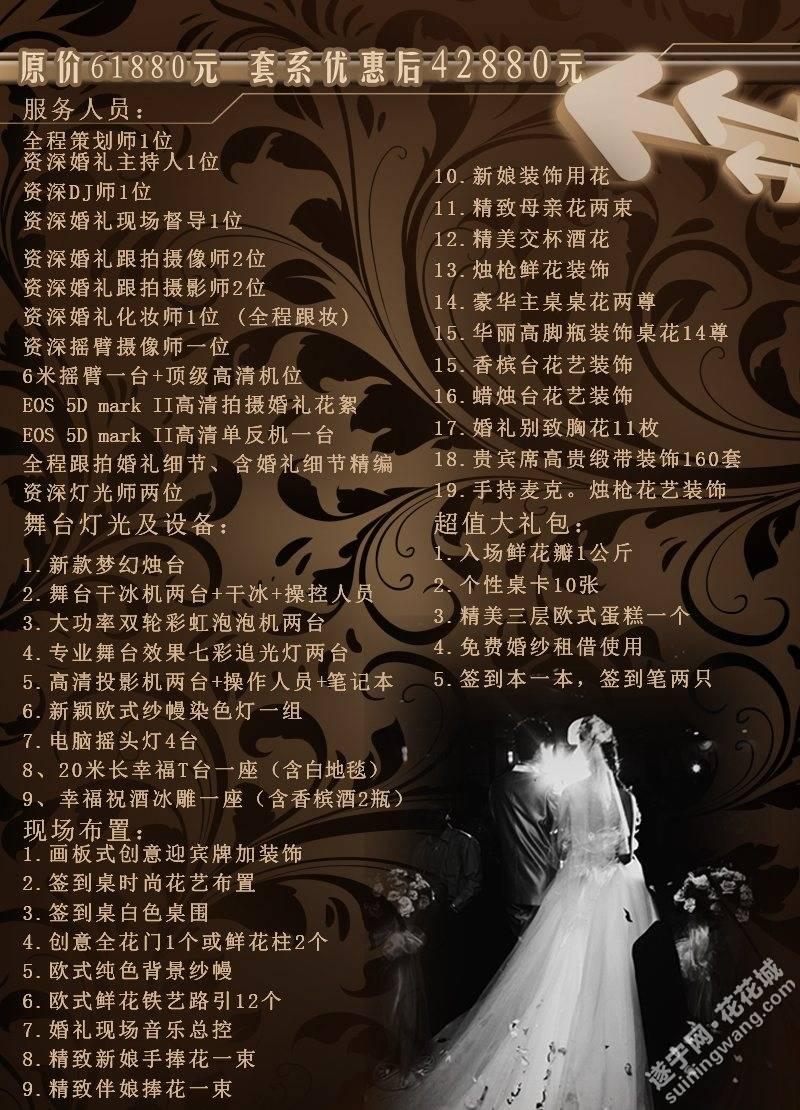 marry52_com_2010122161323300_52p_.jpg