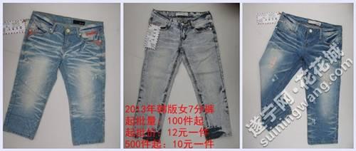 7分裤.jpg