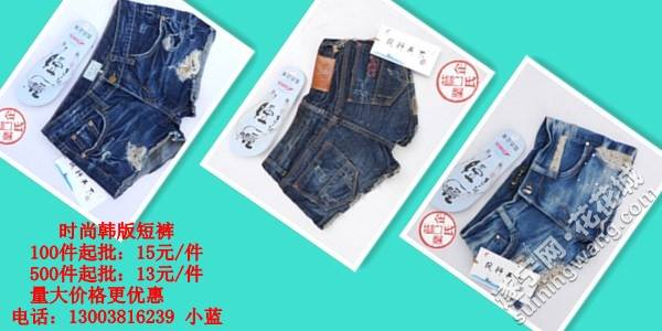 15元短裤.jpg