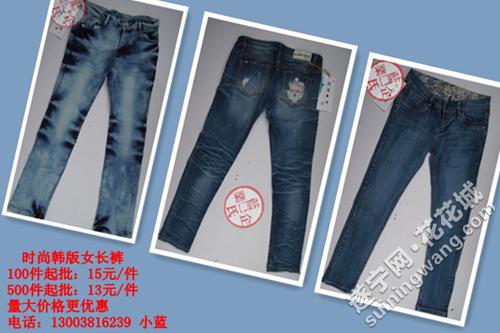 15元女长裤.png