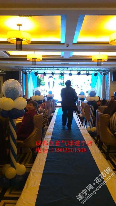 IMG_20131109_114903_副本.jpg