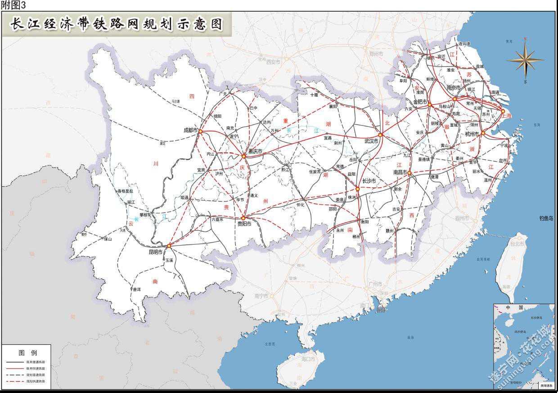 长江经济带铁路网规划图 - 复兴遂州【遂宁发展】