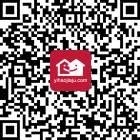 app-ewm.jpg