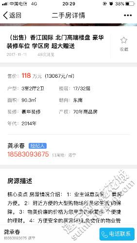 DF6964CA-08C1-4D64-9510-DDCC38BA20E7.png