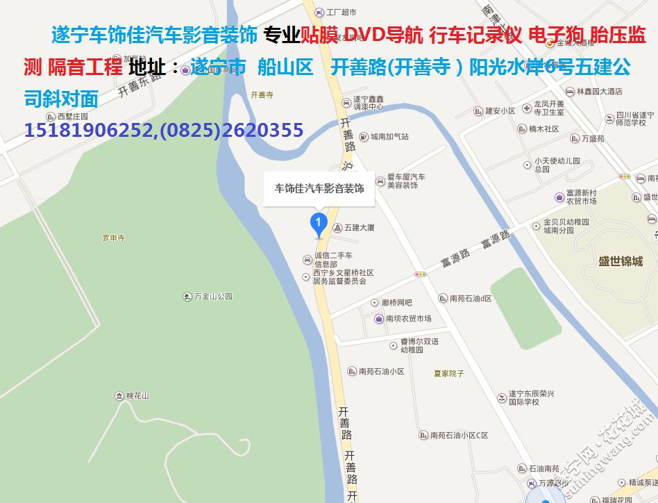 地图 坐标.png