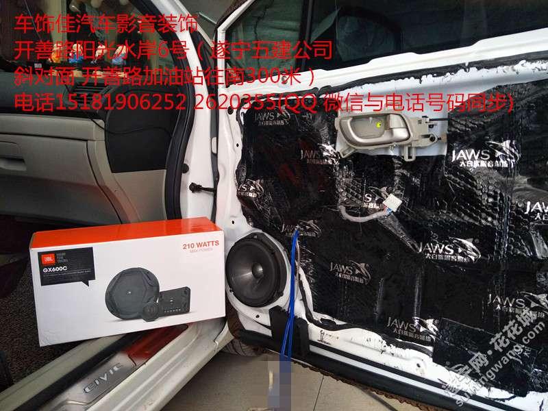 A9ADE595B583604AC949CCD5CD855CAC.jpg