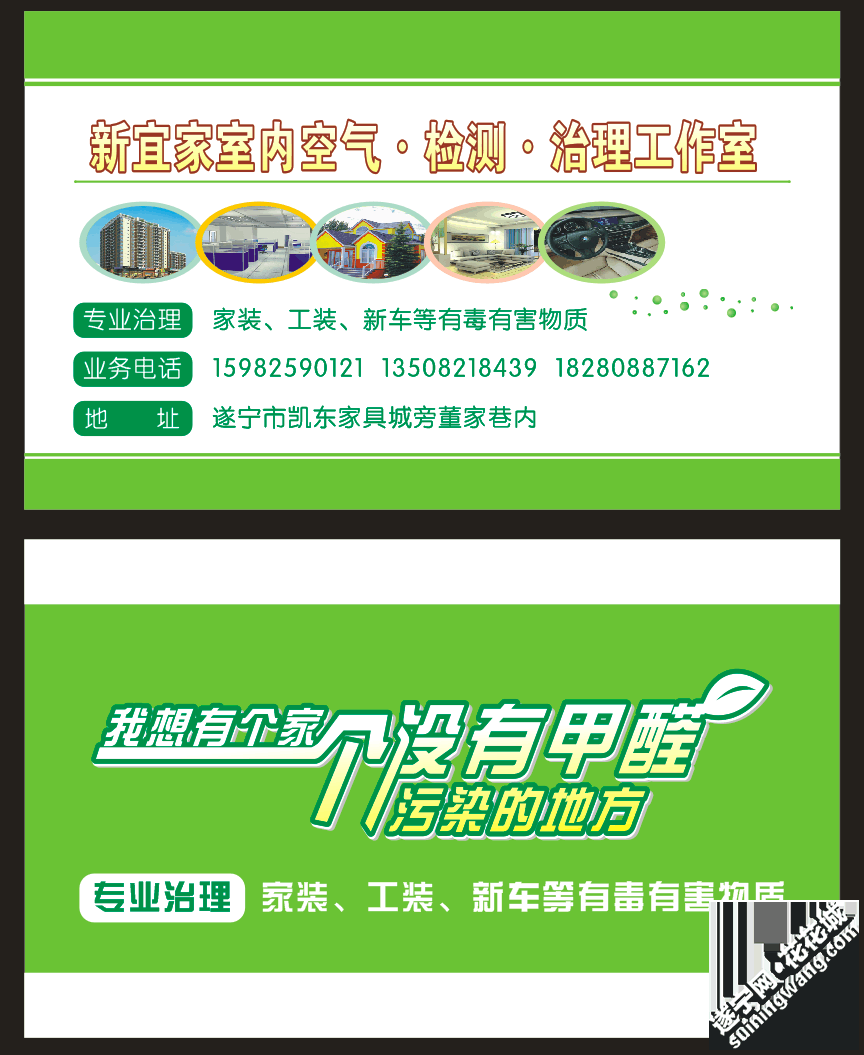 QQ图片20171121113528.png