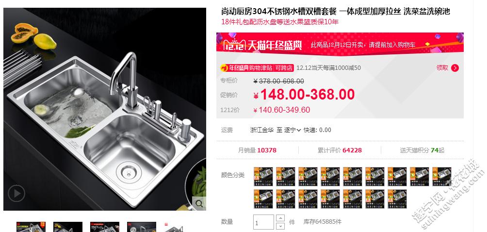 洗菜盆和水龙头角阀等等全套