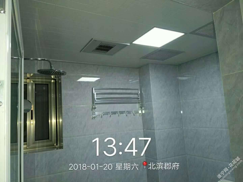 微信图片_20180329143609.jpg