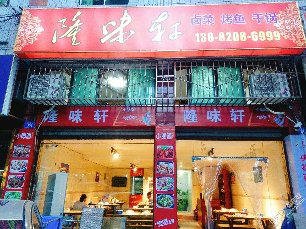 这家店今天要搞大事情,烤鱼、龙虾、卤菜夏