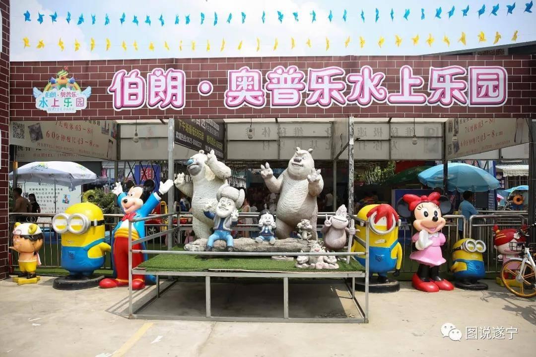 """心动的福利,""""星光水派对 DJ电音节""""遂宁"""