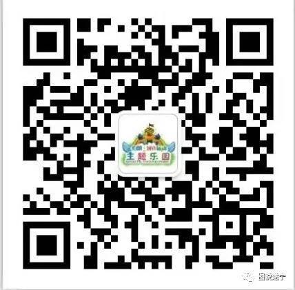 微信图片_20180720171206.jpg