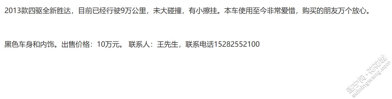 QQ截图20181015141201.png