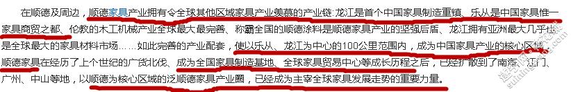 QQ截图20190226190421_副本.png