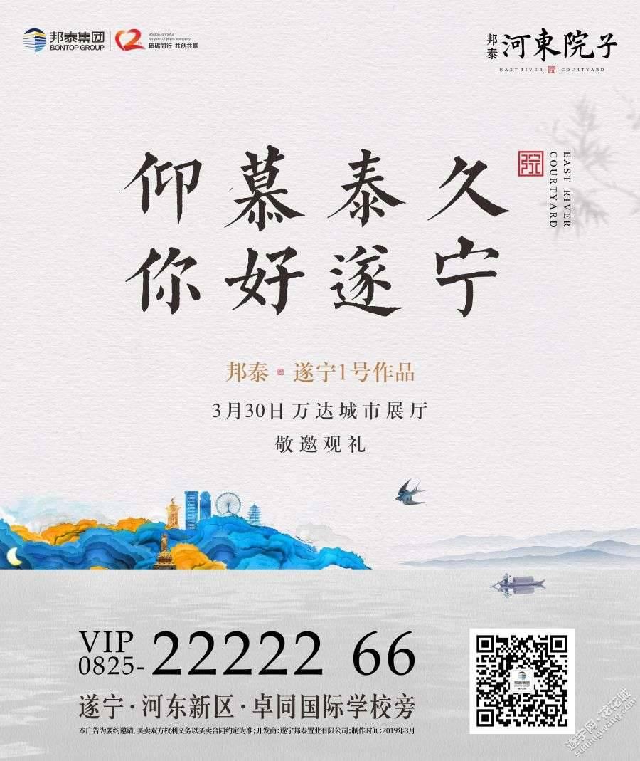 一张长图带你读懂千年龙8国际pt娱乐官网