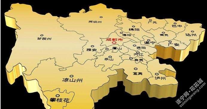 四川.jpg