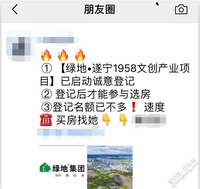 QQ截图20190603094835.png