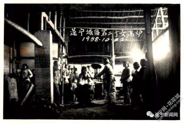 遂宁城区第二街女高炉正在炼铁.jpg